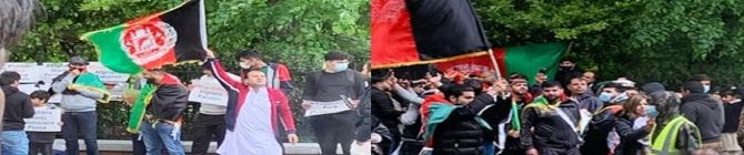 Protesters Vandalise Pakistan High Commission In London Over Afghanistan Violence