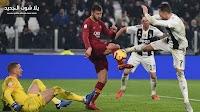 روما يتغلب على بطل الدوري الايطالي يوفنتوس ويحافظ على حظوظه الاوروبية الموسم القادم