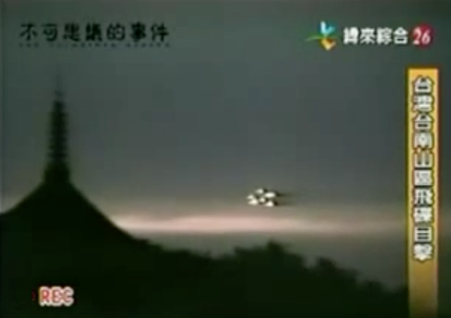 UFO News - UFO Sighting In Taiwan of 6 UFO Crafts near Mountain plus MORE UFO%252C%2Btaiwan%252C%2Bsighting%252C%2Bnews%252C%2B
