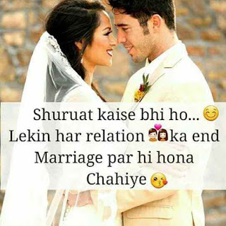 love-shayari-in-hindi-for-girlfriend