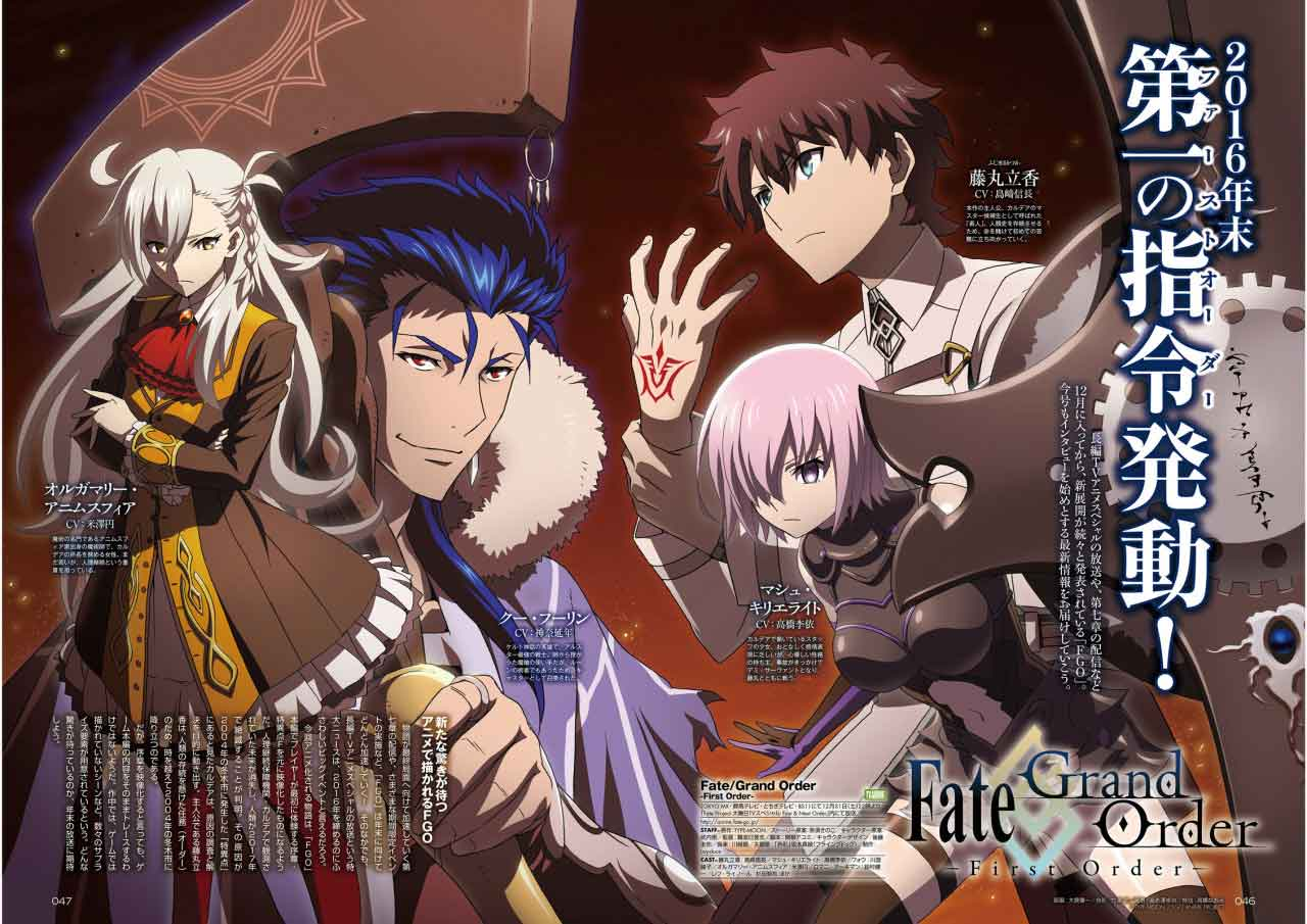 Fate/Grand Order: First Order BD (Special) Subtitle Indonesia