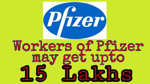 Pfizer workers may get a severance package upto 15lakhs | News | Pharma Udyog