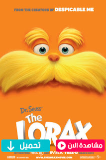 مشاهدة وتحميل فيلم Dr Seuss The Lorax 2012 مترجم عربي