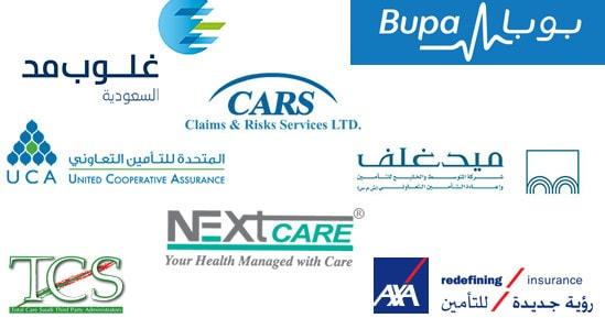 ارخص شركات التأمين الطبي المعتمدة في السعودية للافراد والمقيمين والعمالة المنزلية