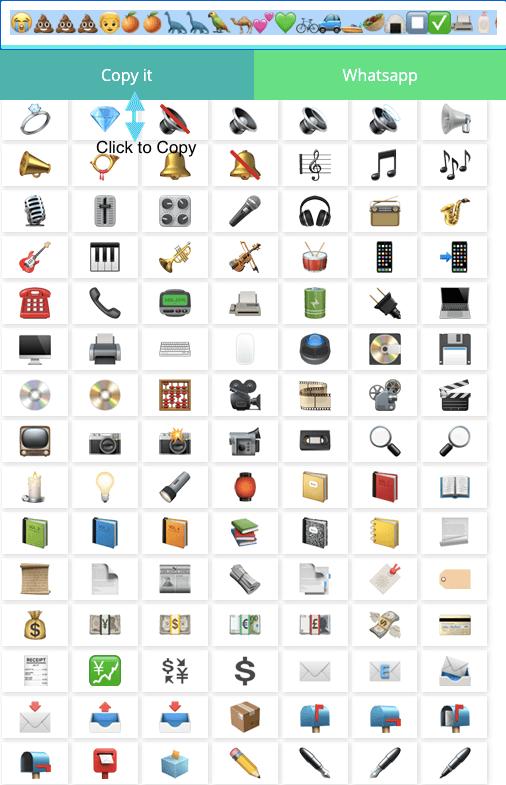 Copy and Paste Group of Emoji Symbols