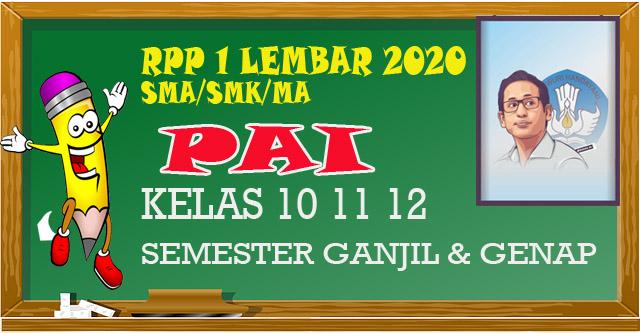 Download RPP 1 Lembar PAI/PB MA/SMA/SMK Kelas 10 11 12 semester 1 dan 2