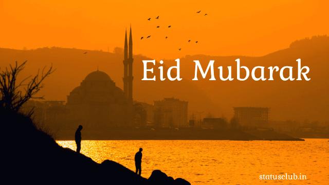 Ramadan Mubarak Photos 2020 LATEST