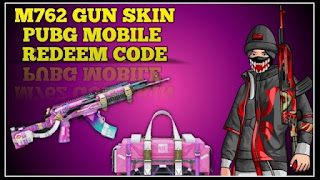 Pubg mobile redeem code se pubg m762 Gun skin कैसे लें