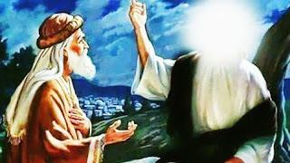 The story of Jesus with the Jew قصة عيسى مع اليهودي