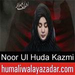 https://humaliwalaazadar.blogspot.com/2019/08/noor-ul-huda-kazmi-nohay-2020.html