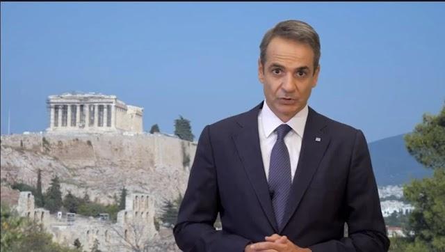 Από τις 1.687 λέξεις της ομιλίας του Κυριάκου Μητσοτάκη στον ΟΗΕ, ούτε μια δεν ήταν η λέξη Κύπρος
