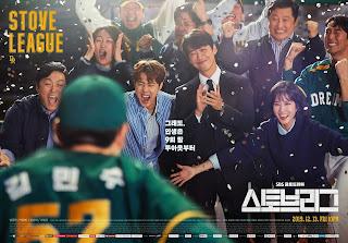 drama tentang klub baseball dreams