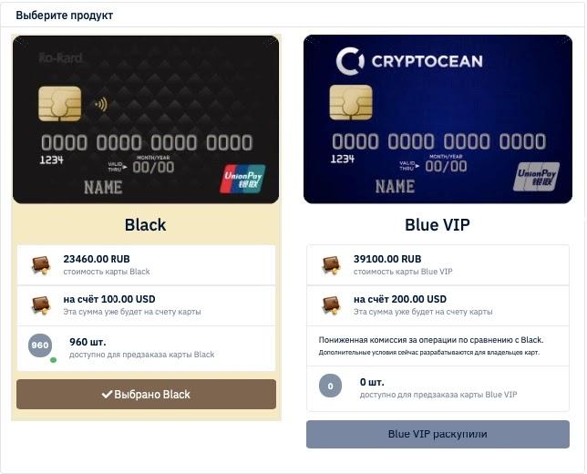 Банковские карты в TI Capital