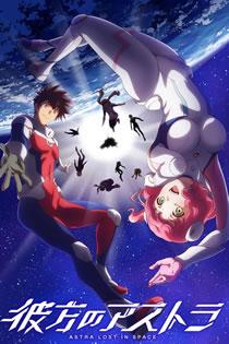 Anime Kanata no Astra Legendado