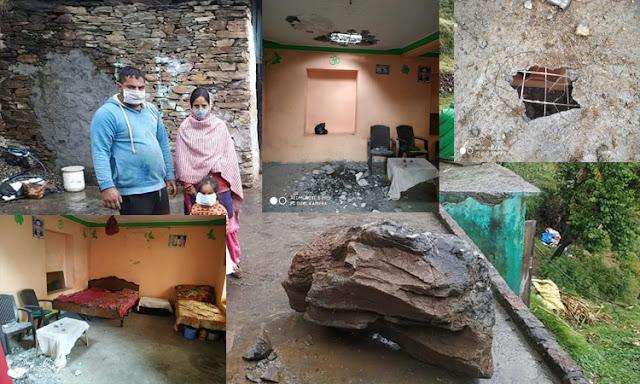 हिमाचल: घर के लैंटर पर गिरी चट्टान, धमाके की आवाज सुनकर परिजन जाग गए