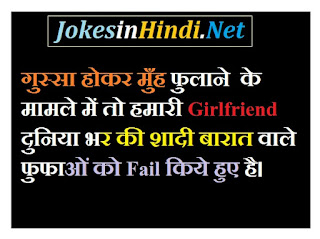 18+ Jokes- Only For Adult | FUNNY NON VEG JOKES | Adult JOKES | DOUBLE MEANING JOKES का बेस्ट कलेक्शन