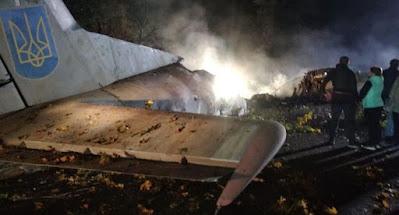 Під Харковом в авіакатастрофі загинули 25 військовослужбовців