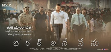 Mahesh Babu, Kiara Advani, Prakash Raj, R. Sarathkumar 2018 Movie Bharat Ane Nenu Box Office, It is second ranked in list of top 10 Highest Grossing Telugu movies of 2018 at the box office collection