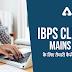 IBPS Clerk Mains 2021 के लिए तैयारी कैसे शुरू करें?