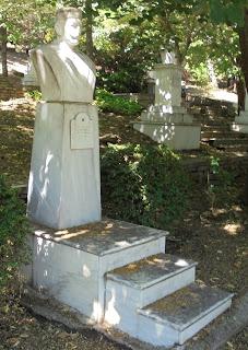 προτομή του Γεώργιου Τσόντου στο Μουσείο Μακεδονικού Αγώνα του Μπούρινου