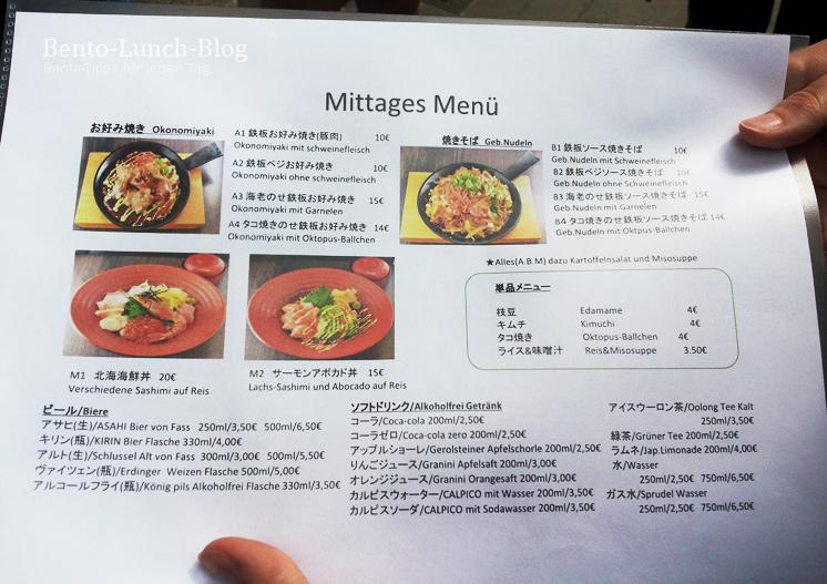 Bento Lunch Blog Okonomiyaki Bei Yaki The Emon Japanese Teppan