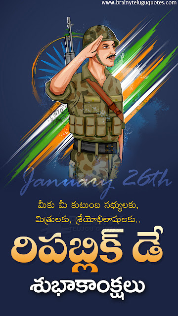 republic day quotes in telugu, happy republic day hd wallpapers, greetings on republic day in telugu