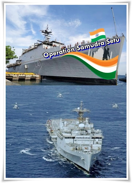 In Covid 19 : 698 passengers, including 19 pregnant women, arrive in India : Operation Samudra