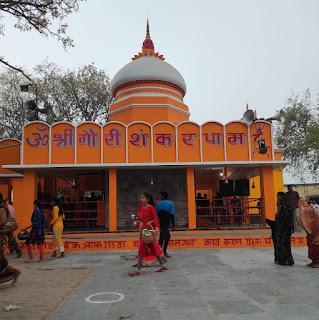 हर हर महादेव के नारे से गूंज उठा श्री गौरीशंकर धाम | #NayaSaberaNetwork