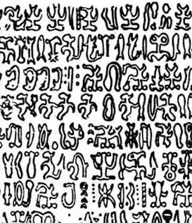 Detalhe gráfico de radiestesia com inscrições de rongorongo - Matéria Rongorongo - BLOG LUGARES DE MEMÓRIA
