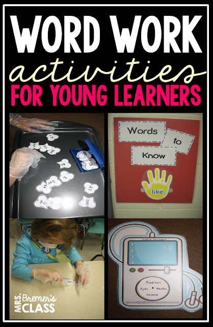 Word Work activities for Kindergarten- perfect for literacy centers!
