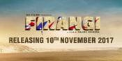 Kapil Sharma Upcoming movie Firang actress, release date, poster