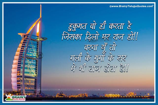 motivational hindi quotes, best hindi quotes on life, hindi success quotes, hindi anmol vachan