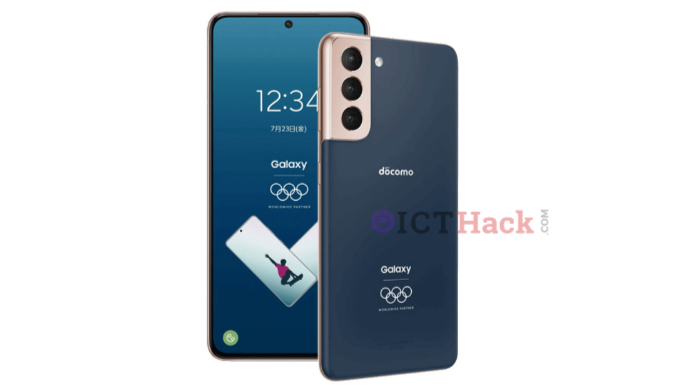Samsung Galaxy S21 5G Olympic Games Edition launched with Gold Accents Price and Specifications