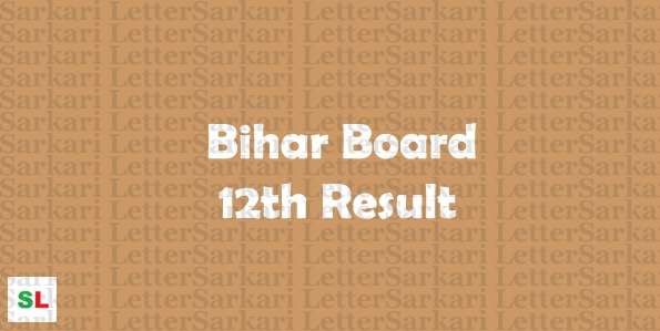 Bihar Board 12th Result 2019