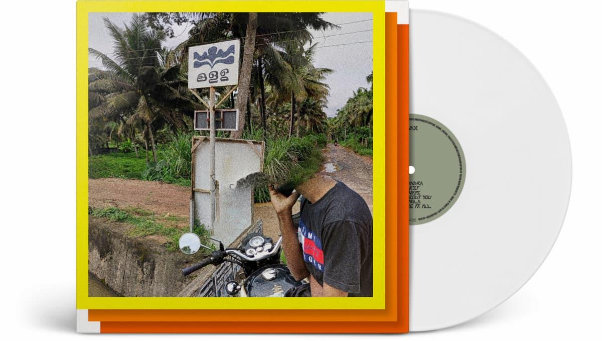 E.VAX by E.VAX | Full ALbum Stream und Vinyl Tipp