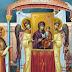 Κυριακή της Ορθοδοξίας σήμερα