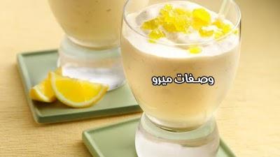عصير الليمون بالحليب للدايت