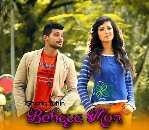 Behaya Mon Lyrics
