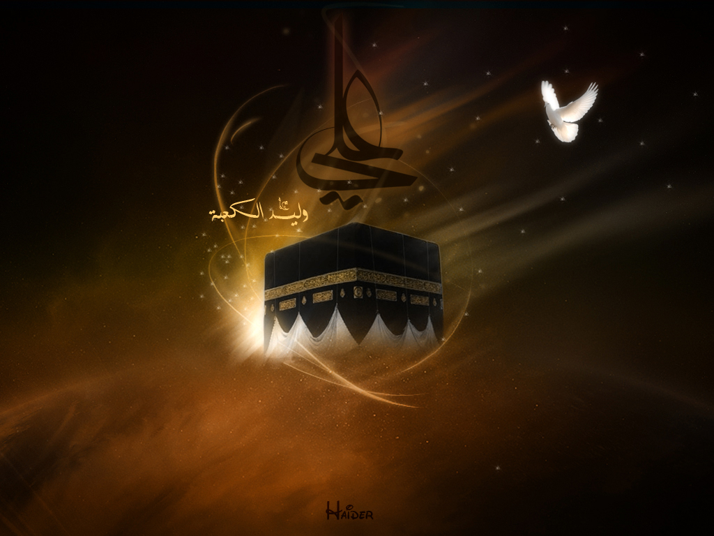 Imam ali islam - Imam wallpaper ...