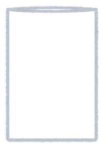 OPP袋のイラスト