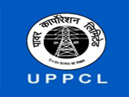 UPPCL ARO Jobs 2020 | Apply Online for 16 Assistant Review Officer Vacancies