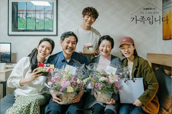 【韓劇】是一家人(아는건별로없지만, 가족입니다.):回溯過往的記憶,重新定義「家人」關係。