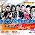 [Album] RHM CD Vol 586 | Khmer New Song 2017
