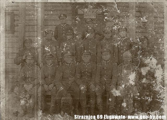 Польская 69 стражница 'Луговатое'. Межвоенный снимок с пограничниками
