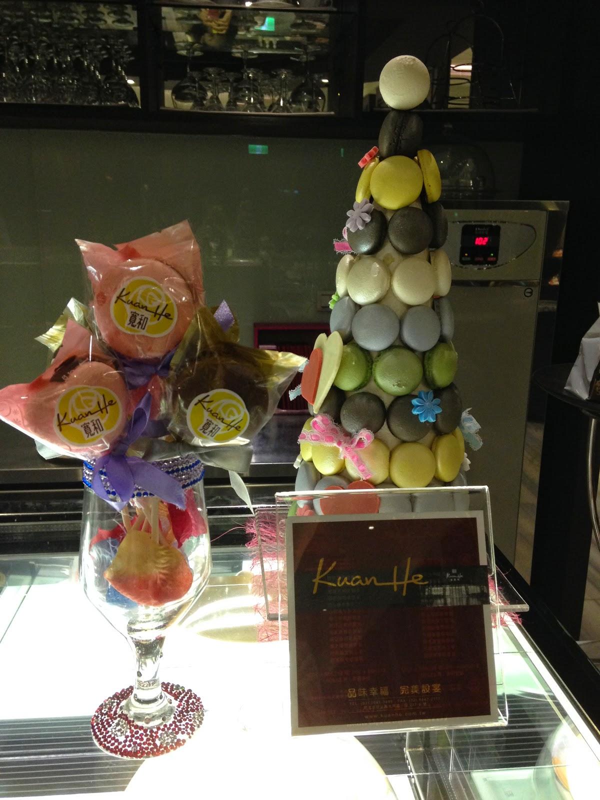 Taipei臺北 汐止 -- 寬和宴展館 四季寬和 華麗港式餐廳 | Hello A