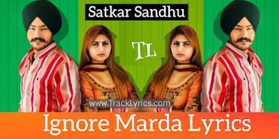 ignore-marda-lyrics
