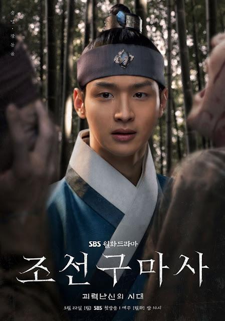 Kesan Pertama dan Review Drama Joseon Exorcist : Jang Dong-Yoon as Pangeran Chungnyeong