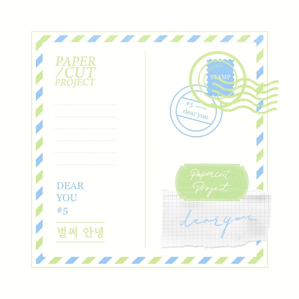 Papercut Project – DEAR YOU #5 – Single
