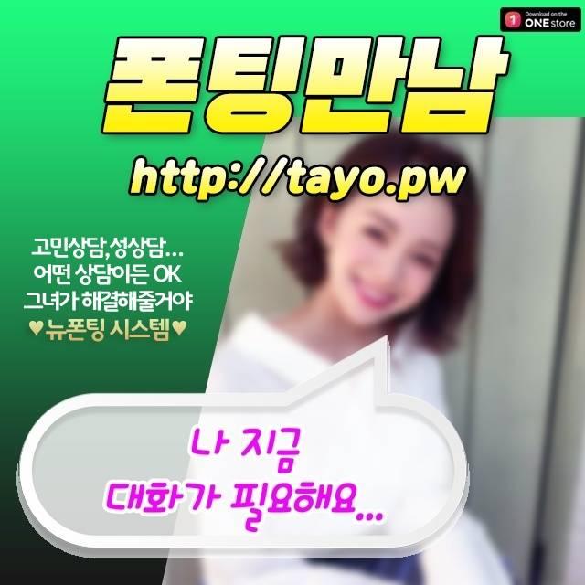 전국파리바게뜨