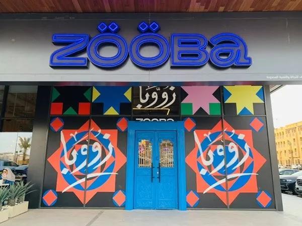 مطعم زووبا - Zooba الملقا الرياض | المنيو ورقم الهاتف والعنوان